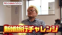 #108 旅打ち/北斗無双/凱旋/沖ドキ/ハーデス/動画