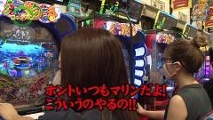 #268 ロックオン/凱旋/大海4 MTB/動画