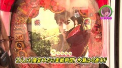 #269 ロックオン/凱旋/慶次2 漆黒/動画