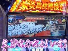 #79水瀬&りっきぃのロックオン東京都江戸川区編/動画