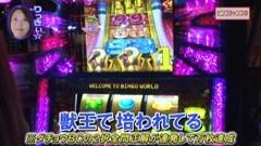 #130 水瀬&りっきぃのロックオン/スーパービンゴネオ/サラ番/動画
