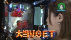 #192 ロックオンwithなるみん/獣王 覚醒/必殺仕事人V/クレ秘宝2/動画