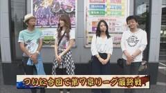 #82 ペアパチ/必殺仕事人V/ RE:CYBORG/地獄少女 弐/動画