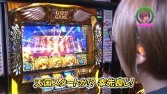 #200 ロックオン/CRまどマギ/凱旋/GANTZ/CRリング/沖縄4/動画
