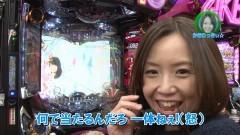 #231 ロックオン/AKB3/スロ エウレカ2/ルパンLAST GOLD/動画
