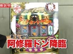 #1 ユニバTV2ドンちゃん祭/動画