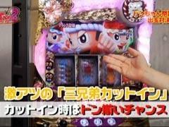 #4 ユニバTV2ドンちゃん祭/動画