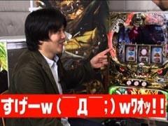 #10 ユニバTV2SLOT牙狼-GARO-/動画