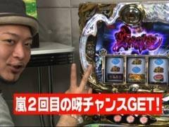 #13 ユニバTV2SLOT牙狼/ミリオンゴッド 神々の系譜ZEUSver./動画