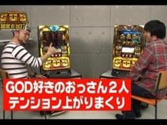 #14 ユニバTV2SLOT牙狼/ミリオンゴッド 神々の系譜ZEUSver./動画