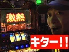 #18 ユニバTV2ミリオンゴッド‐ZEUSver./SLOT牙狼/動画