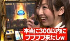 #19 ユニバTV2ミリオンゴッド‐神々の系譜‐ZEUSver./動画