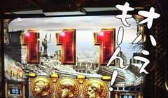 #58ういちとヒカルのおもスロいテレビミリオンゴッド ZEUS/動画