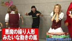 #25 ユニバTV2/緑ドン キラメキ!炎のオーロラ伝説/動画