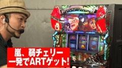 #26 ユニバTV2/緑ドン~キラメキ!炎のオーロラ伝説/動画
