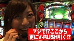 #29 ユニバTV2/緑ドン~キラメキ!炎のオーロラ伝説/動画