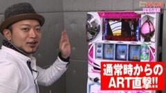 #36 ユニバTV2/SLOT魔法少女まどか☆魔法少女まどか☆マギカ/動画