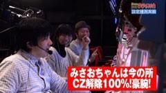 #37 ユニバTV2/SLOT魔法少女まどか☆魔法少女まどか☆マギカ/動画