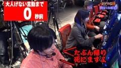#40 ユニバTV2/バジリスク 甲賀忍法帖 絆/動画