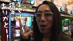 #99ういちとヒカルのおもスロいテレビ/吉宗/獣王 王者の帰還/動画