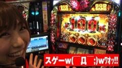 #42 ユニバTV2/アナザーゴッドハーデス/バジリスク 絆/動画
