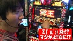 #43 ユニバTV2/アナザーゴッドハーデス/バジリスク 絆/動画