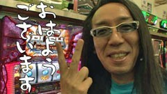 #114ういちとヒカルのおもスロいテレビ/ハーデス/動画
