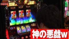 #48 ユニバTV2/アナザーゴッドハーデス-奪われたZEUSver.-/動画