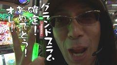 #176 おもスロ/ミリゴ凱旋/戦コレ2/動画