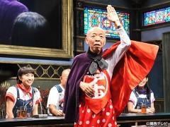 #38 意外と本気な、74歳恋人選び/動画