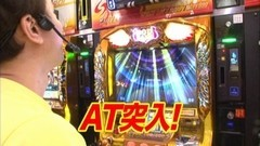 #134 黄昏☆びんびん物語/キャプ翼/ハナビ/凱旋/動画