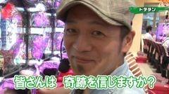 #12 実戦塾2016/真・慶次L3K/シンちゃん/009 RE/ビッグシューターX/北斗拳王/動画
