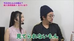 #161 ツキとスッポンぽん/獣王 覚醒/凱旋/動画