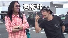 #343 おもスロ/ルパン世界解剖/沖ドキ/バーサス/動画