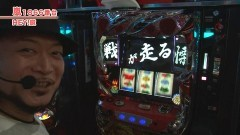 #494 嵐・梅屋のスロッターズ☆ジャーニー/鹿児島県★前編/動画