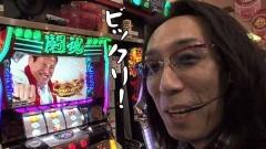 #403 おもスロ/サラ番/猪木闘魂継承/動画