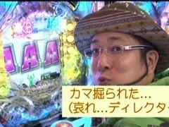 #6 ういち・ヒカルのパチンコ天国と地獄AKB48/動画