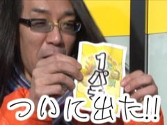 #7 ういち・ヒカルのパチンコ天国と地獄CRアントニオ猪木/動画