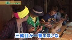 #146 ヒロシ・ヤングアワー/ニューワンバー30/クイーンハナハナ-30/動画