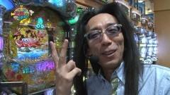 #131 ういち・ヒカルのパチンコ天国と地獄/金富士199/天龍∞7000/動画