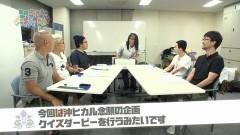 #23 トーキングヘッド/クイズダービー/動画