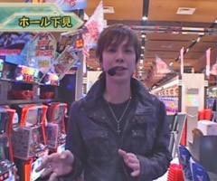 #31嵐・梅屋のスロッターズ☆ジャーニー福島県★前編/動画