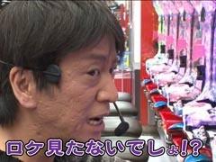 #34 ブラマヨ吉田のガケっぱち!!ヒラヤマン/水口靖一郎(ソラシド)/動画