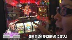 #6 トーナメント/ミリゴ凱旋/戦コレ2/アナゴ/動画
