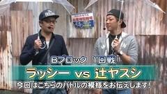 #16 トーナメント/バジ絆/強敵/沖ドキ!‐30/動画
