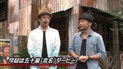 #39 トーナメント/BLOOD+女王/クレア眠り/ゲッター/動画