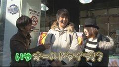 #56 RSGre/慶次X/真・花の慶次/ヱヴァ11/動画