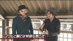 #46 トーナメント/バジ絆/バーサス/バジII/動画