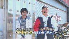 #51 トーナメント/モンキーターンIII/弱ペダ/まどマギ2/牙狼 守/動画