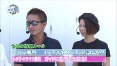 #81 RSGre/必殺仕事人V/吉宗4 天昇飛躍の極/動画